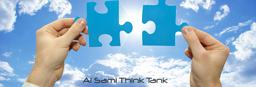 Al Sami  Think-Tank: Private Club